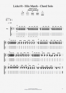 Hilo March Chord Solo 1