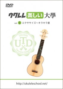 DVD_cover_vol1