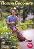40_hyousi