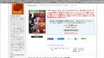201205ローリングココナッツデジタルタイウクレレフェス出演