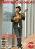 201111ローリングココナッツに韓国コンサートのレポート掲載