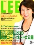 200608雑誌リー大人の教室にてウクレレ教室掲載