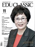 201111韓国の音楽教育雑誌にコンサート等掲載