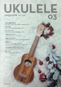 201403韓国のウクレレマガジンに掲載2